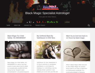 blackmagicspecialistastro.wordpress.com screenshot