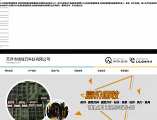blacknewsjunkie.com screenshot