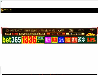 blacksmithpc.com screenshot