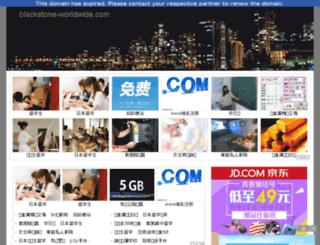 blackstone-worldwide.com screenshot