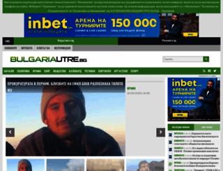 blagoevgrad.utre.bg screenshot