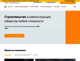 blagstroy.ru screenshot