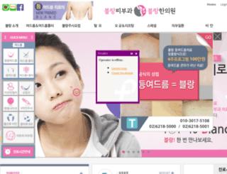 blancface.com screenshot