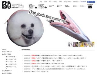 blau-uhu.com screenshot
