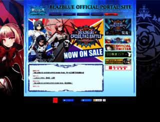 blazblue.jp screenshot