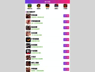 bldcms.com screenshot