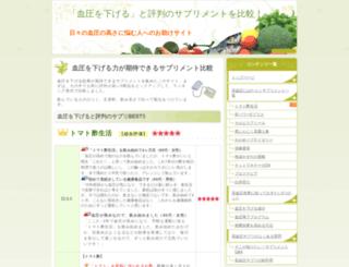 bldpresrsupple.com screenshot