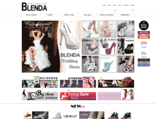 blenda.co.kr screenshot