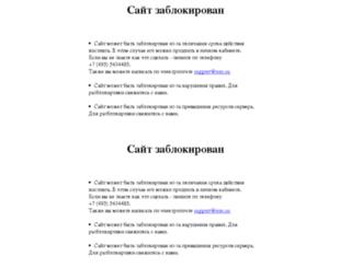bleskof.ru screenshot