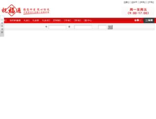 blessto.com screenshot