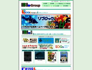 blg.co.jp screenshot