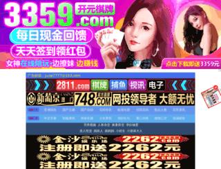 blghazi.com screenshot
