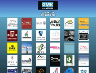blidira.co.il screenshot