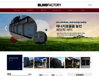 blindfactory.co.kr screenshot
