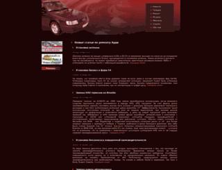 blindhorse.ru screenshot