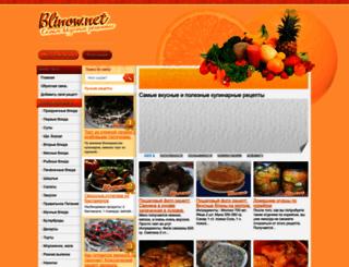 blinow.net screenshot
