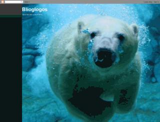 blioglogos.blogspot.com screenshot