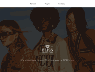 bliss-optika.uz screenshot