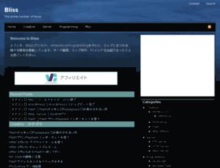 bliss.dip.jp screenshot
