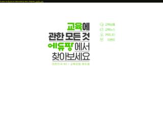 blitar.net screenshot