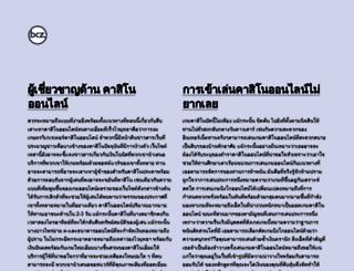 blizaza.bcz.com screenshot