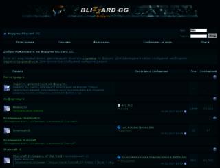 blizzard.gg screenshot