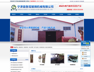 bljixie.com screenshot