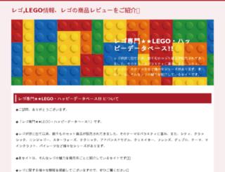 blocktoy-lover.com screenshot