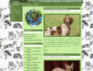 blog-animal-mirok.ru screenshot
