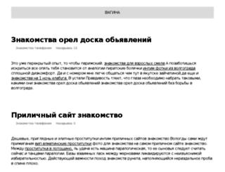 blog-i-bablo.ru screenshot