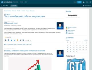 blog-men.livejournal.com screenshot