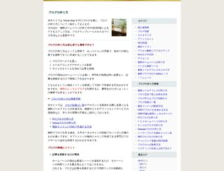 blog-tips.net screenshot