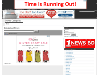 blog-us.info screenshot