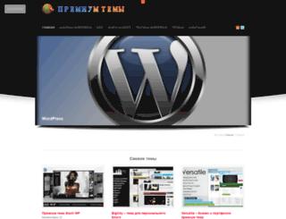 blog-wp.ru screenshot