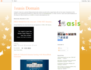 blog.1oasis.net screenshot