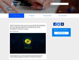 blog.360totalsecurity.com screenshot