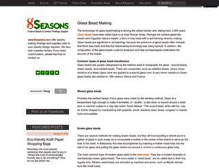 blog.8seasons.com screenshot