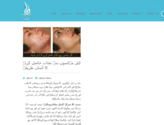blog.afaqspiritualclinic.com screenshot
