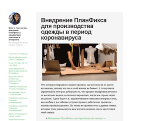blog.affcontext.ru screenshot