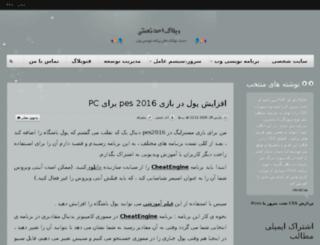 blog.ahad.pro screenshot