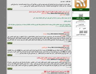 blog.alrashead.net screenshot