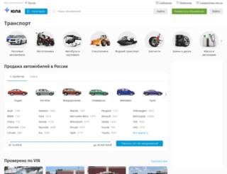 blog.am.ru screenshot