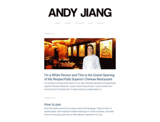 blog.andyjiang.com screenshot