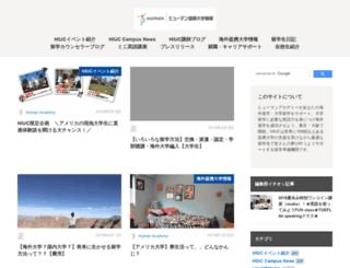 blog.athuman.com screenshot