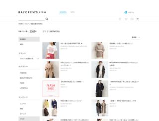 blog.baycrews.co.jp screenshot