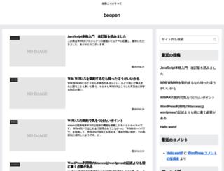 blog.be-open.net screenshot