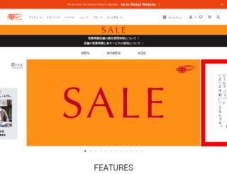 blog.beams.co.jp screenshot