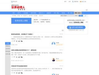 blog.ceconlinebbs.com screenshot