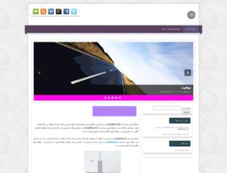 blog.chicrank.ir screenshot
