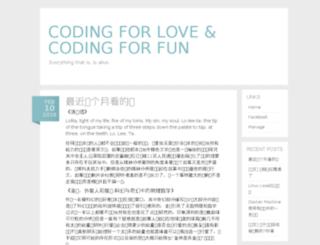 blog.coding4love.net screenshot